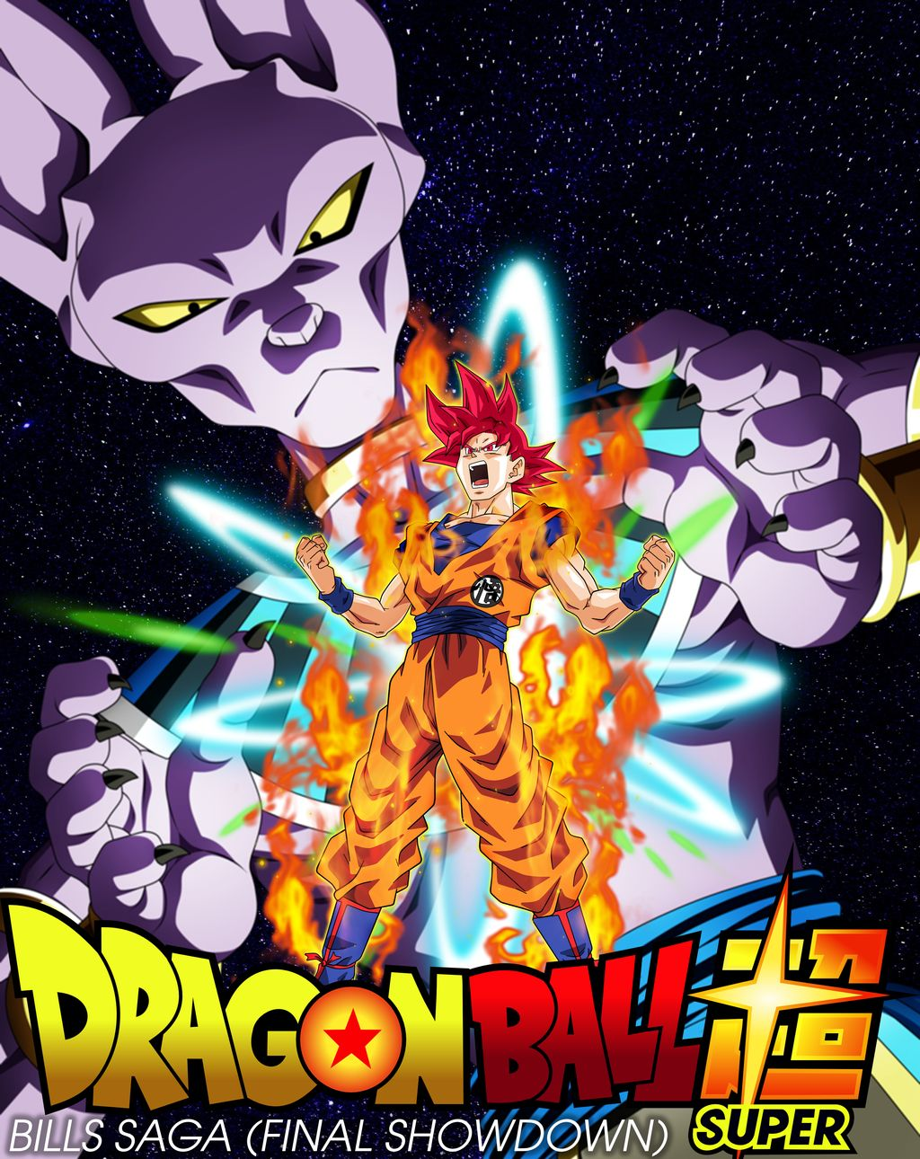 dragon ball super saga bills