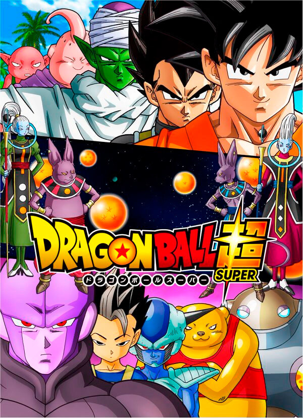 dragon ball super saga universo 6